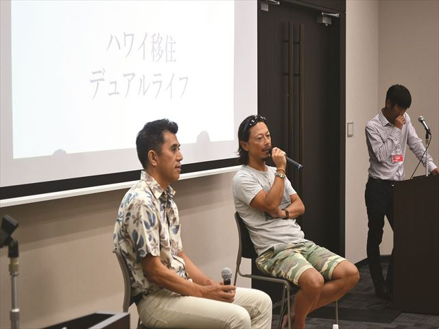本田 直之氏と前田 恒のトークショー