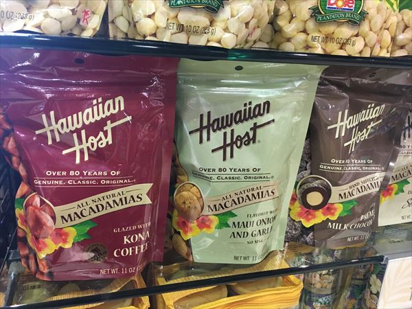 ハワイアンホストのマカダミアナッツ