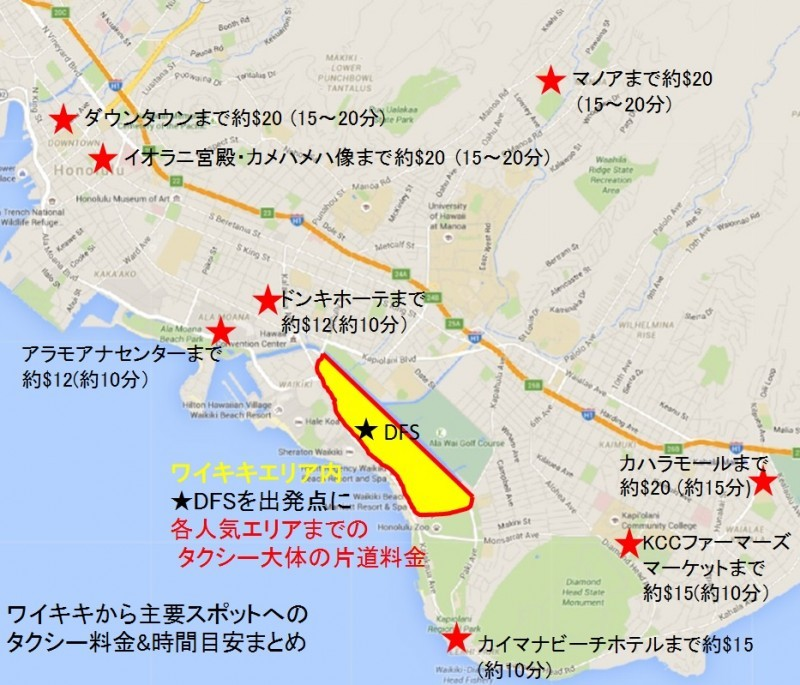waikiki-map-800x685-800x685
