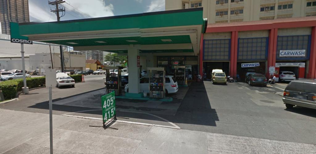 ハワイのガソリンスタンド