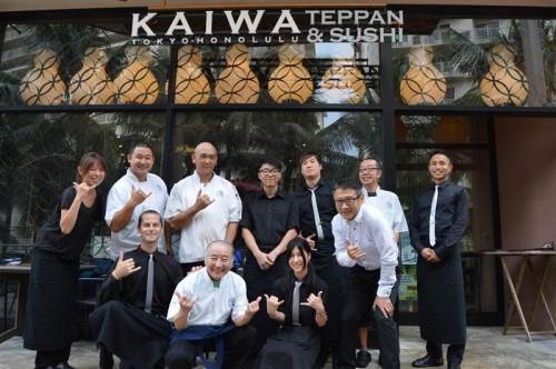 寿司&鉄板焼きカイワ KAIWA